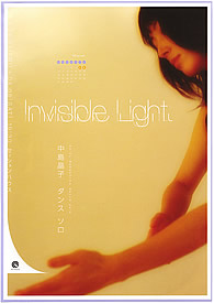 「Invisible Light」